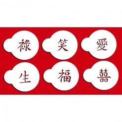 Mini Chinese Characters Stencil Set by Designer Stencils